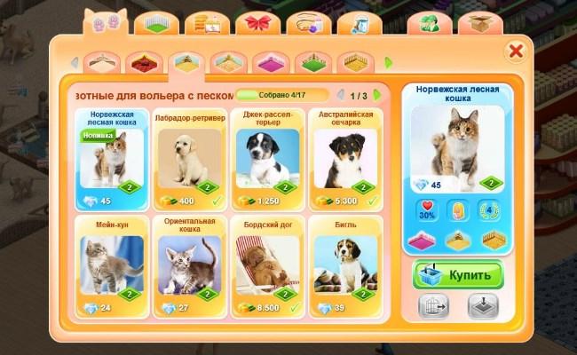 Играть онлайн в популярные игры сек фото 484-924