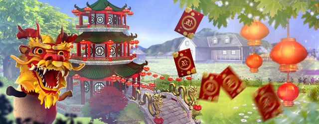 https://upportal.wavecdn.net/news//images/0121_2020_MFF_Chinese_New_Year_640_250.jpg