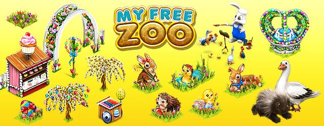 My Little Free Zoo